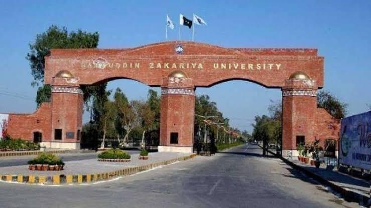 بہاؤالدین زکریہ یونیورسٹی ملتان کا ایل ایم ایس کلاسیں شروع ہوتے ہی ناکارہ ہوگیا۔ طلبہ شدید پریشانی کا شکار